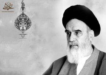 توصیه مهم امام در حراست از دین: در دولت اسلام، مکتبی عمل کنید