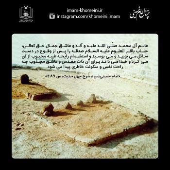 شهادت امام محمدباقر(ع)