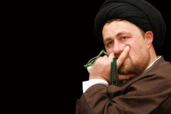 تسلیت یادگار امام به محمد علی هادی نجف آبادی