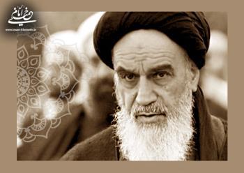 خودکفایی از منظر امام خمینی
