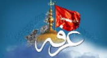 عرفه، روز نیایش است؛ امام خمینی خطاب به مسلمین جهان: منشاء تمام بدبختی های شما در تفرقه و اختلاف است