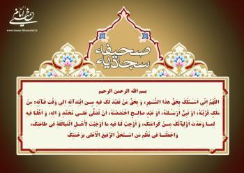رمضان؛ مجرای فیض الهی