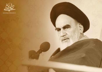 امام خمینی: من تا آخر پشتیبان ارتش و سپاه و بسیج خواهم بود