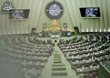 یازده توصیه امام به نمایندگان مجلس اول