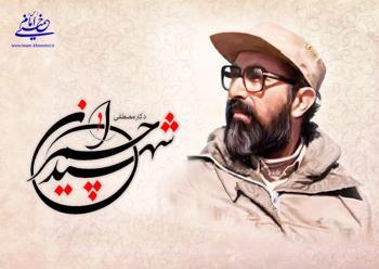 درسی از امام خمینی (س) / چمران شرف را بیمه کرد