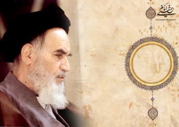 تقدم «مصالح اسلامی» بر «مراسم اسلامی»