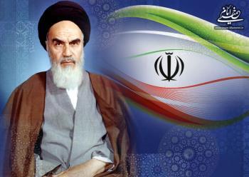 سخنرانی امام خمینی به مناسبت هفته دولت /  اهمیت مشارکت مردم در همه امور