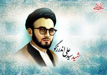 روایت حسینی صالحی از شگردهای مبارزاتی شهید اندرزگو