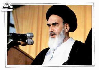 بازخوانی دو سخنرانی امام در روز ۱۷ آبان ۵۷