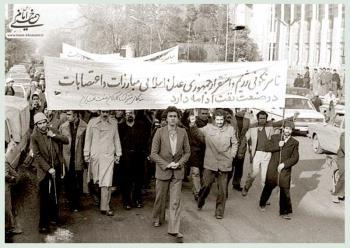 گوشه ای از حسن تدبیر امام در رهبری مبارزات مردم با مدیریت مسئله نفت