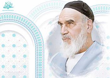 غایت اصلی حکومت از دیدگاه امام خمینی