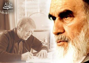 نامه محرمانه کارتر به امام؛ پذیرش حقایق جدید