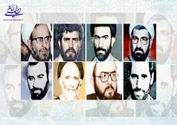 پیام امام به مناسبت حمله به هواپیمای مسافربری و شهادت گروهی از هموطنان