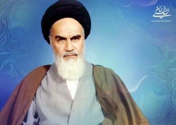 اولین عقب نشینی شاه از موضع امام خمینی چه زمانی بود؟