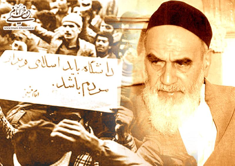 بیاناتی که سرآغاز انقلاب فرهنگی شد