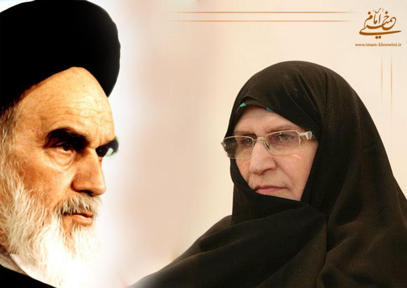 امام خمینی و زهرا مصطفوی