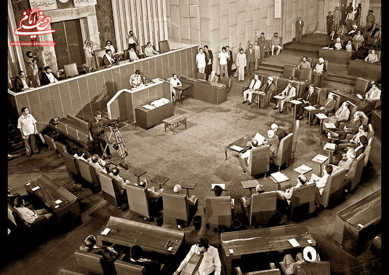 سالروز گشایش مجلس خبرگان قانون اساسی