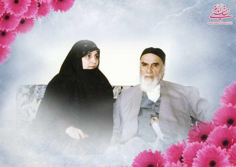 امام خمینی و عروسشان