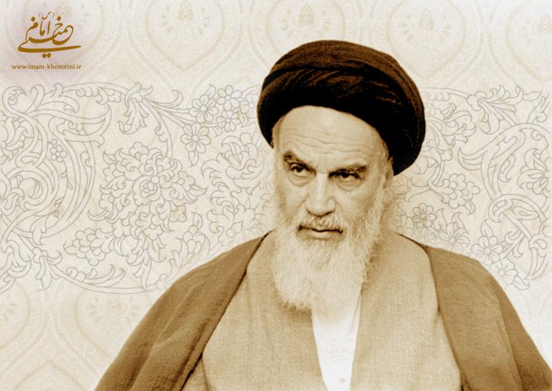 امام خمینی(س)