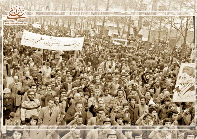 تظاهرات 7 بهمن 57