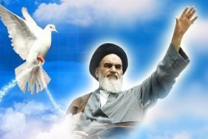 مکتب سیاسی امام