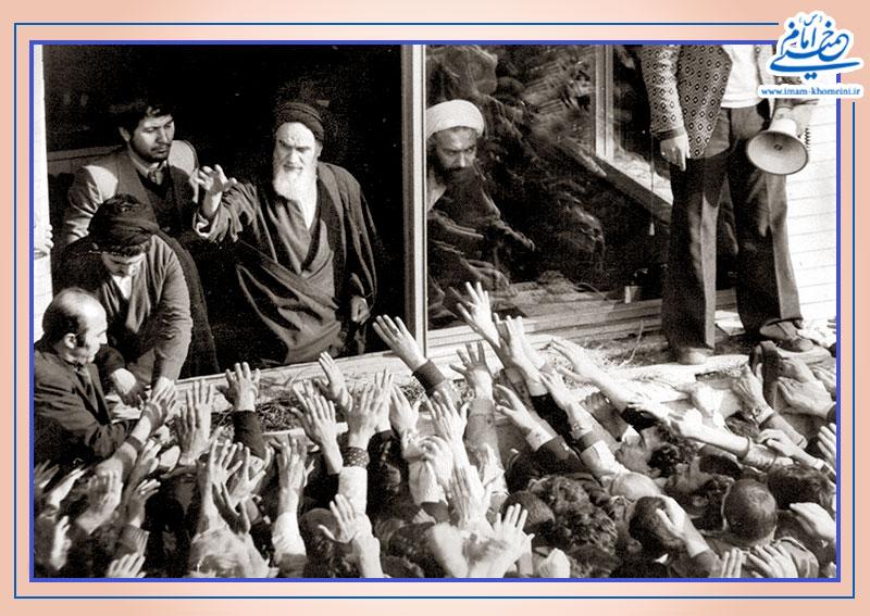 اولین سخنرانی عمومی حضرت امام خمینی (س) پس از پیروزی انقلاب اسلامی