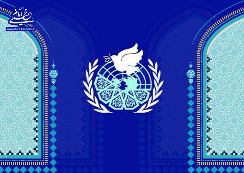 حقوق بشر در اسلام