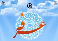 اسرار دعای عرفه