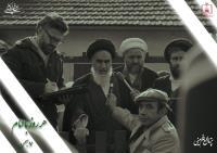 هر روز با امام / 7 بهمن / نگاهی به اتفاقات دوران حیات امام