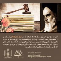 قانون گذاری بدون تاثیر از دیگران
