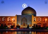 اهدنا الصراط المستقیم / دوم رمضان / مسجد شیخ لطف الله اصفهان