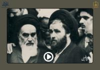 احمد عزیز / قسمت اول