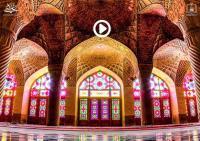 اهدنا الصراط المستقیم / سوم رمضان / مسجد نصیرالملک شیراز