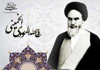 انعکاس والاترین مفاهیم اخلاقی و عرفانی در نامه های حضرت امام
