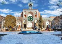 اهدنا الصراط المستقیم / دهم رمضان / مدرسه ابراهیم خان ظهیرالدوله کرمان