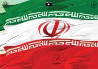 حفظ نظام جمهوری اسلامی