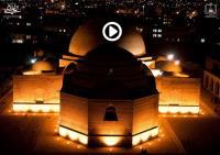 اهدنا الصراط المستقیم / ششم رمضان / مسجد کبود تبریز