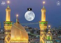 اهدنا الصراط المستقیم / بیستم رمضان / حرم مطهر حضرت عباس (ع)