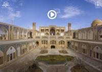 اهدنا الصراط المستقیم / هشتم رمضان / مسجد آقابزرگ کاشان