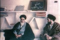 مخالفت امام با خویشاوندسالاری