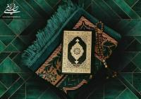 آرامش دادن به مردم؛ یکی از آداب ماه رمضان