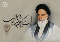 دو ویژگی مهمِ شخصیت امام خمینی: جامعیّت علمی و عملی؛ و جمع میان سنّت و تجدّد