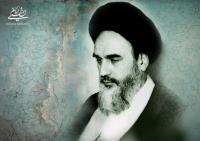 سیاست خارجی دولت اسلامی از منظر امام خمینی (س)