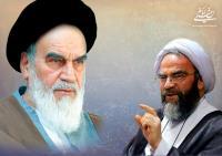 محسن غرویان: ریشه مشکلات جاری کشور به خاطر فاصله گرفتن از اندیشه های امام است