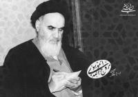 سالروز پایان نگارش وصیت نامه سیاسی - الهی امام خمینی(س)