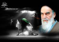 عینیت بخشی به مفاهیم دینی در سیره و عملکرد عاشورایی امام خمینی