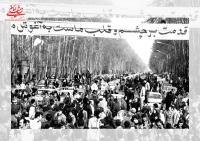 پیام امام به ملت ایران در خصوص هجرت از عراق به فرانسه