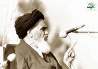 تحلیل دیدگاههای جهادی امام خمینی در کتاب تلاش در راه خدا