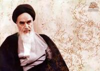 """پاسخ امام به سوال """"چرا باید با دولتها رابطه داشته باشیم"""" چه بود؟"""