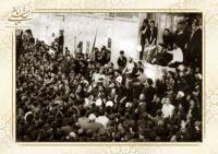 محکومیت حملۀ مأموران رژیم به مدرسۀ فیضیه از سوی امام